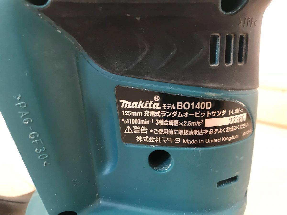 マキタ makita BO140D 125mm 充電式ランダムオービットサンダー 14.4V_画像2