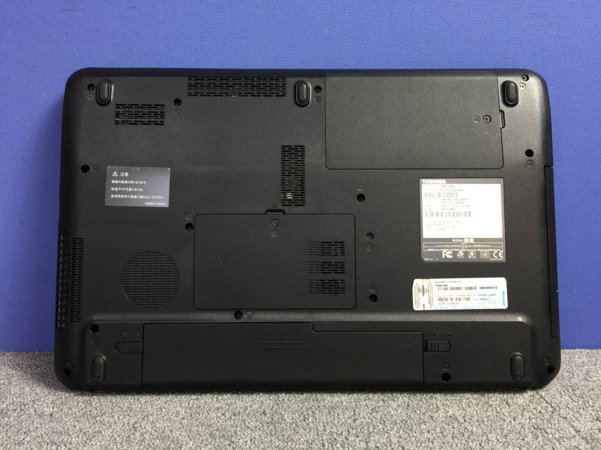 03-C535S【TOSHIBA】dynabook (T350/36AR) Core i5-460M/メモリ2GB/15.6インチ/DVDドライブ ジャンク ★部品取り等に★_画像7
