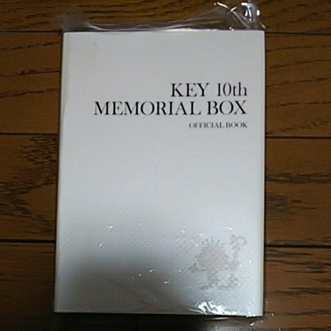 key 10th memorial box特典 オフィシャルブック c93 kanon air clannad リトルバスターズ Rewrite 智代アフター クドわふたー 麻枝准
