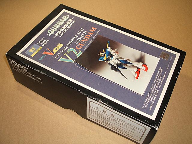 not yet constructed #*bo-ks1/72 V2 Gundam Garage kit