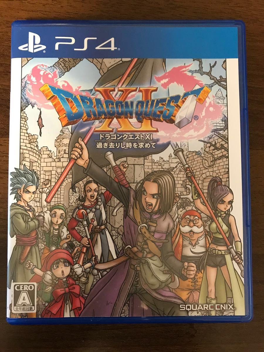 PS4 ドラゴンクエスト11 送料無料