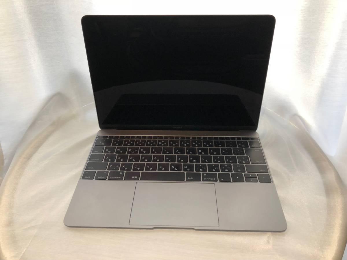 【送料無料・中古】macbook Retina ディスプレイ A1534 1.3GHz/8GB 512GB Space Gray 12inch