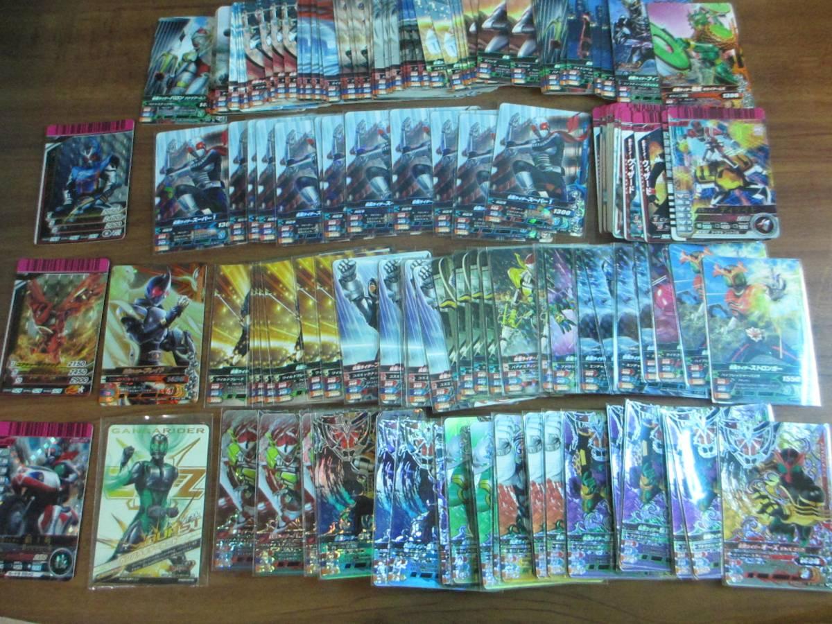 仮面ライダー カード 100枚以上 セット_画像1