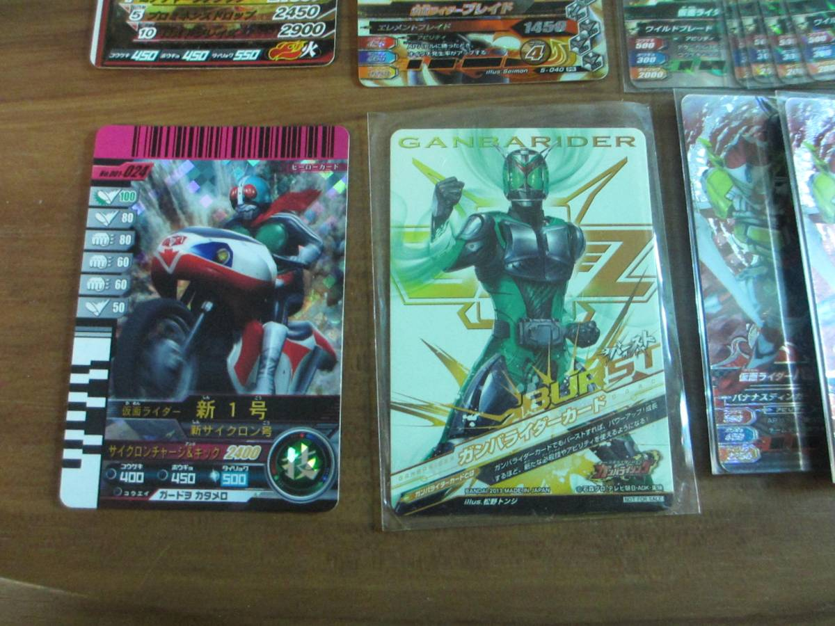 仮面ライダー カード 100枚以上 セット_画像2