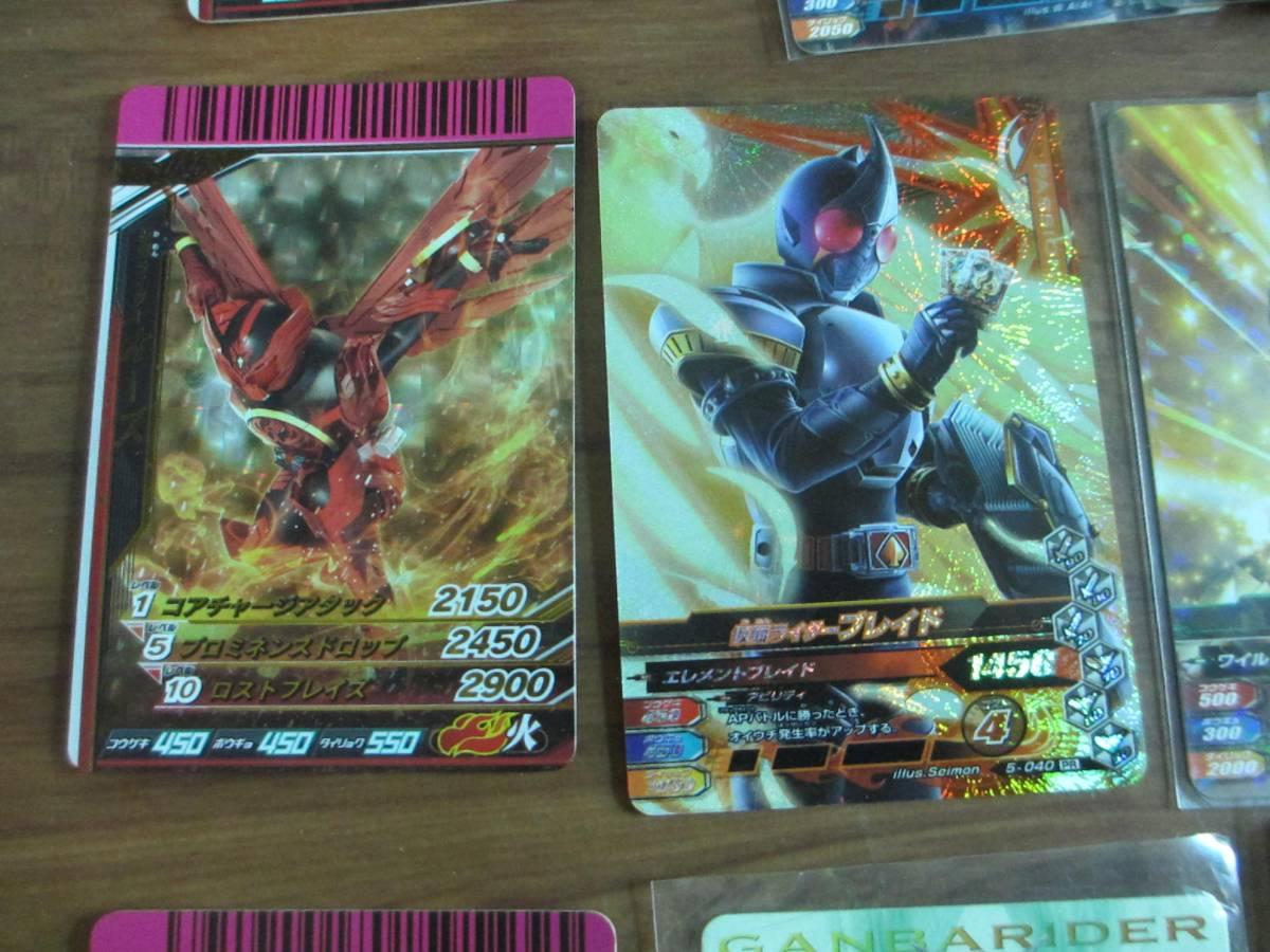 仮面ライダー カード 100枚以上 セット_画像3