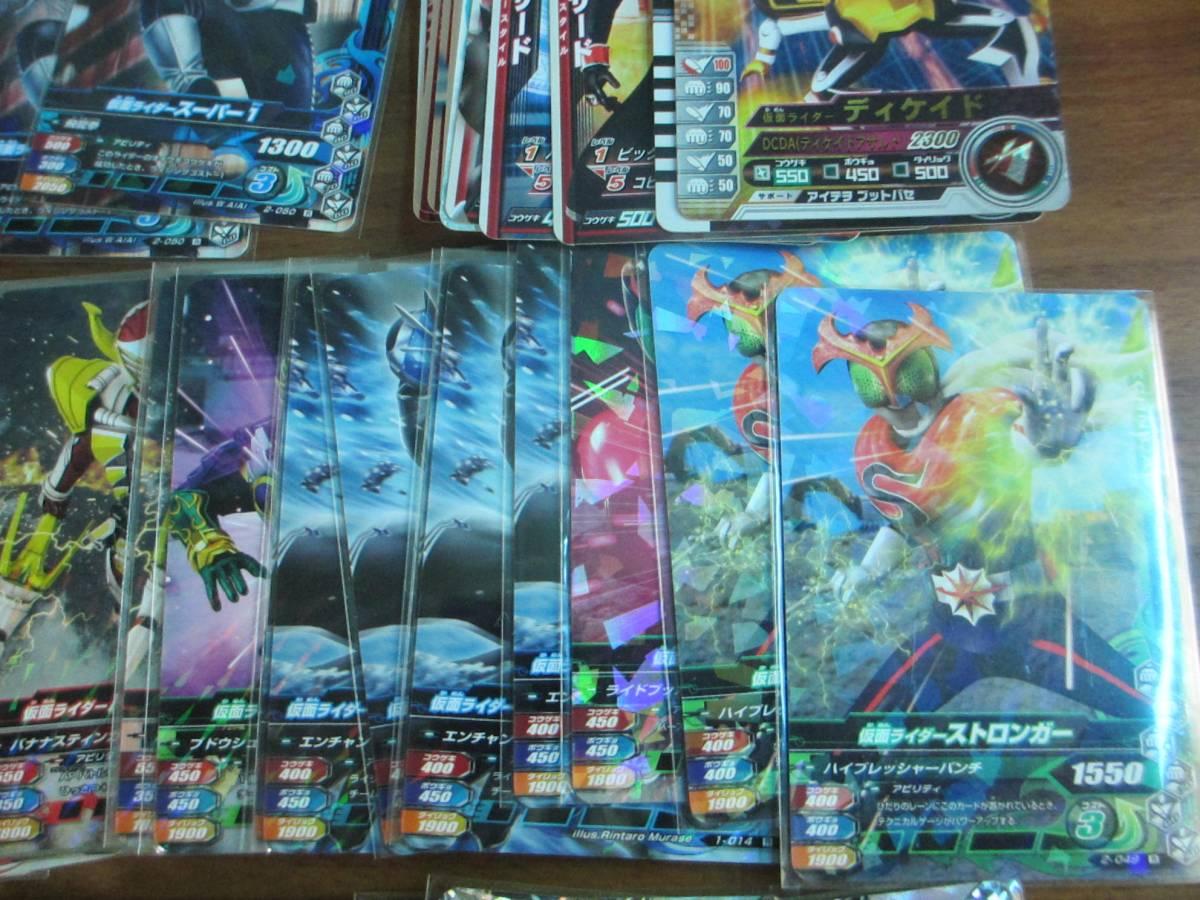 仮面ライダー カード 100枚以上 セット_画像5