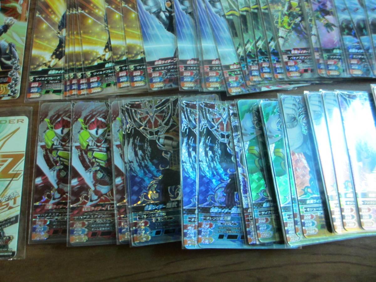 仮面ライダー カード 100枚以上 セット_画像7