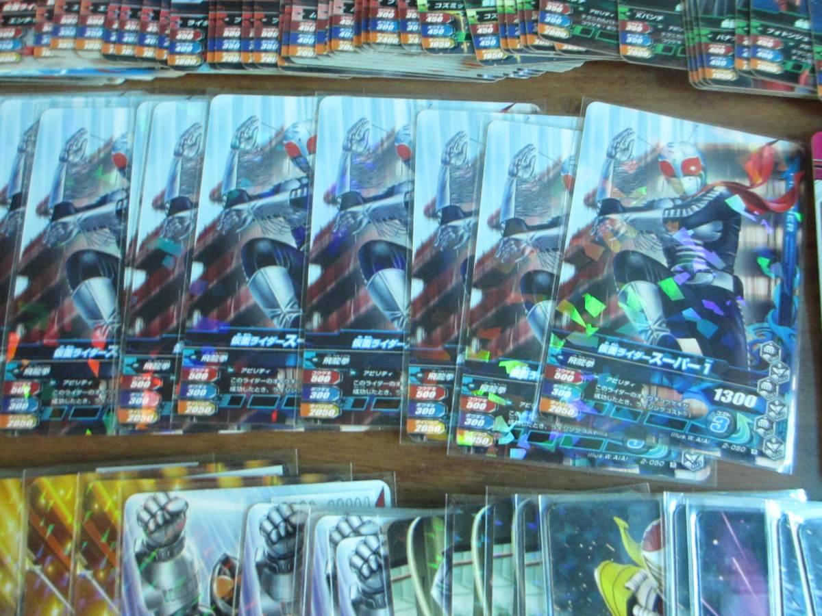 仮面ライダー カード 100枚以上 セット_画像6