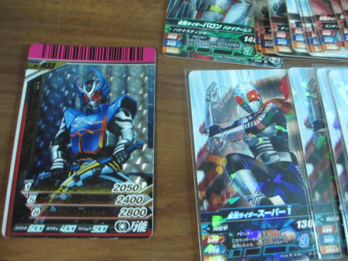仮面ライダー カード 100枚以上 セット_画像8