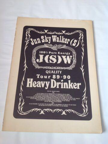 ジュンスカイウォーカーズ TOUR'89~90 Heavy Drinker ツアーパンフレット_画像1