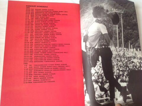 ジュンスカイウォーカーズ TOUR'89~90 Heavy Drinker ツアーパンフレット_画像6