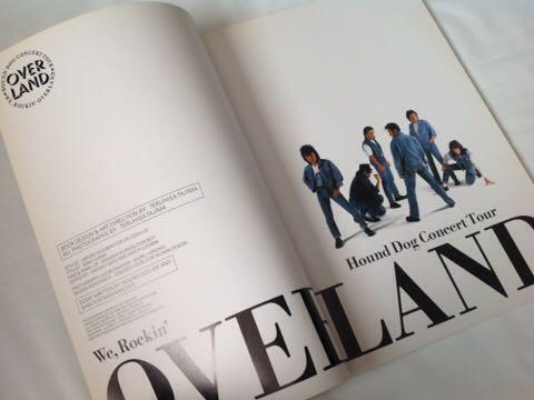 HOUND DOG ハウンド・ドッグ OVERLAND TOUR 1988 ツアーパンフレット