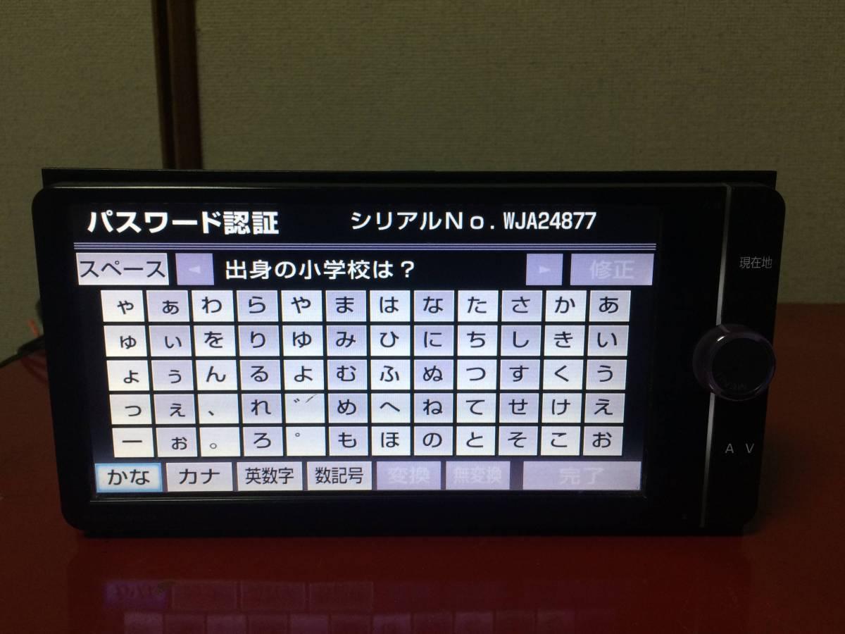 トヨタ純正SDナビ NSZT-W62Gジャンク
