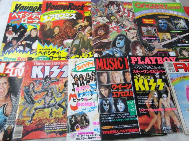 ◆◆◆KISS◆◆いろいろ10冊◆◆1977年来日パンフ KISSコミック ヤングロック ミュージックライフ増刊他