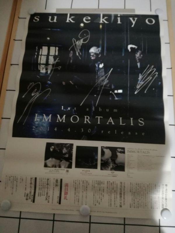 102-ポスター/sukekiyo 2014IMMORTALIS サイン入り-中古