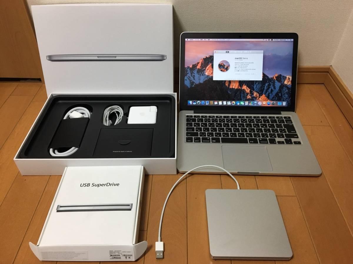 【美品】MacBook Pro Early 2015 13インチ i5 8GB 128GB AppleCare有 SuperDrive付