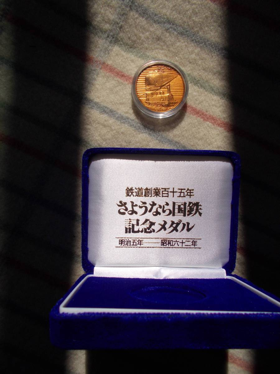 * railroad establishment 100 10 . year memory medal .. if National Railways ;1 point