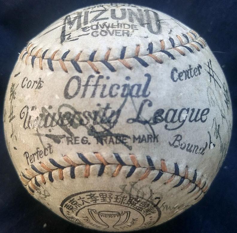 戦前 昭和5年ごろ 六大学野球 ミズノ 直筆サインボール 天知俊一含む 野球殿堂