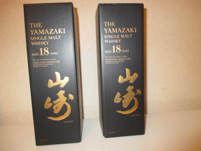 山崎18年 2本 700ml サントリー ウイスキー 入手困難品 送料込み