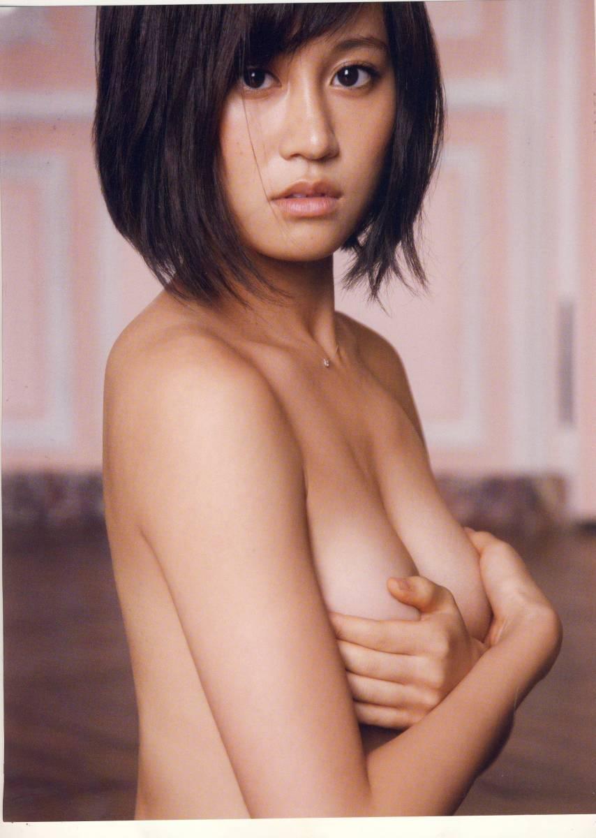 前田敦子 写真集 不器用 AKB48