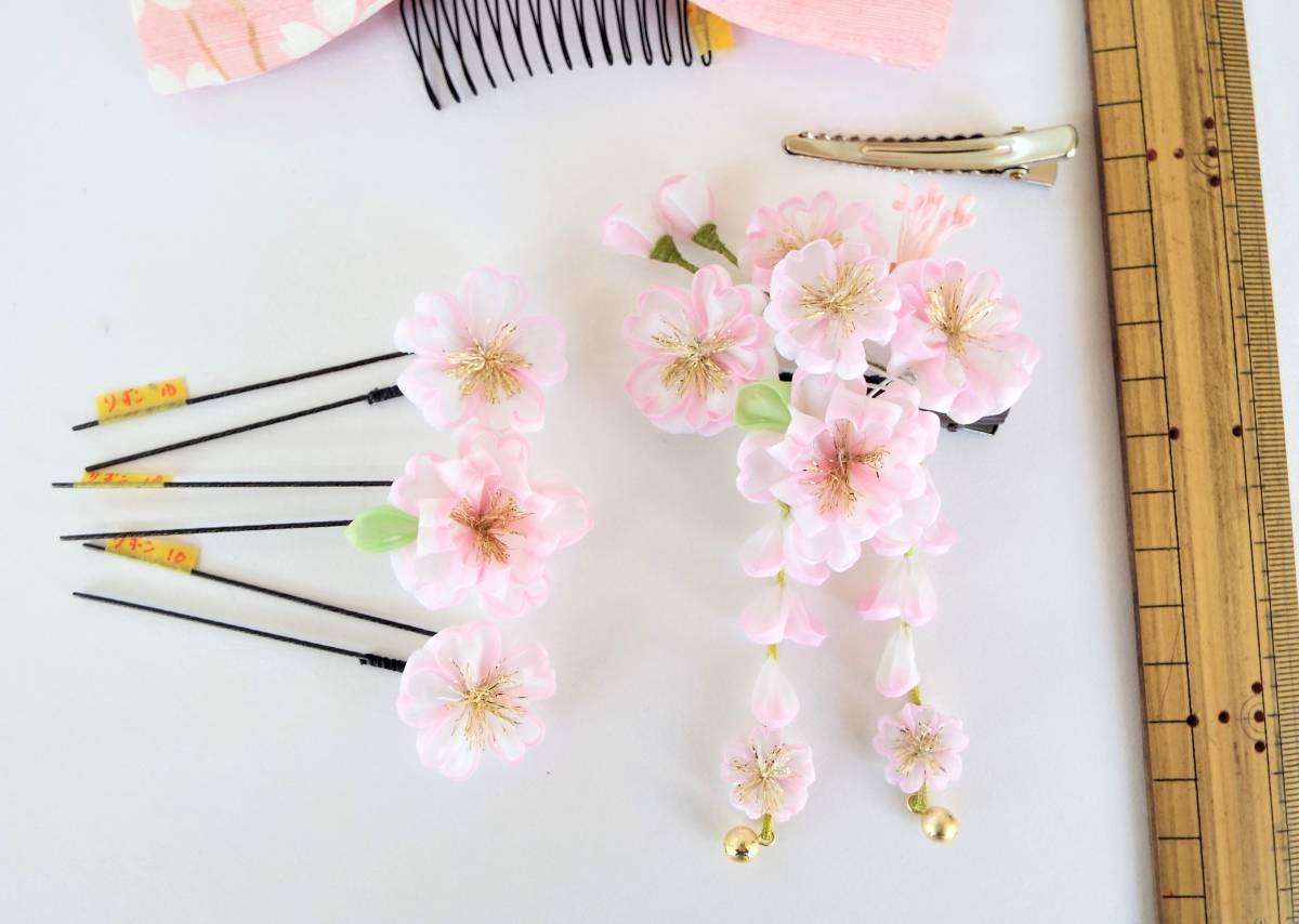 つまみ細工 髪飾り リボン10 卒業式、袴、振袖、成人式、七五三、十三詣り、和ろり_右のクリップは商品に含まれません。