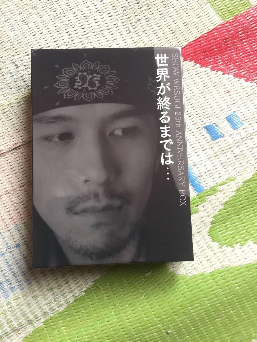 上杉昇 25周年記念Box 世界が終わるまでは FC限定サイン入り WANDS