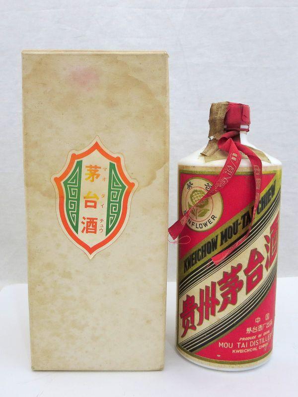 貴州茅台酒 マオタイ サンフラワー 55度 545ml 約915g 1本のみ 未開栓品 2ZZZ-074X