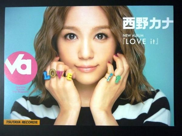 TSUTAYAフリーマガジン Va 西野カナ 『 LOVE it 』 ツタヤ 発行冊子 チラシ フライヤー
