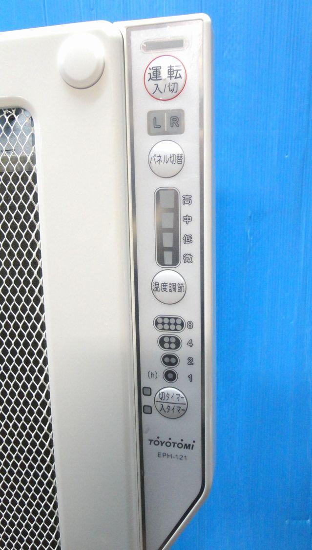 【KA519】TOYOTOMI トヨトミ パネルヒーター DeuxR POELE EPH-121 遠赤外線 1200W 折りたたみ式 タイマー付き_画像3