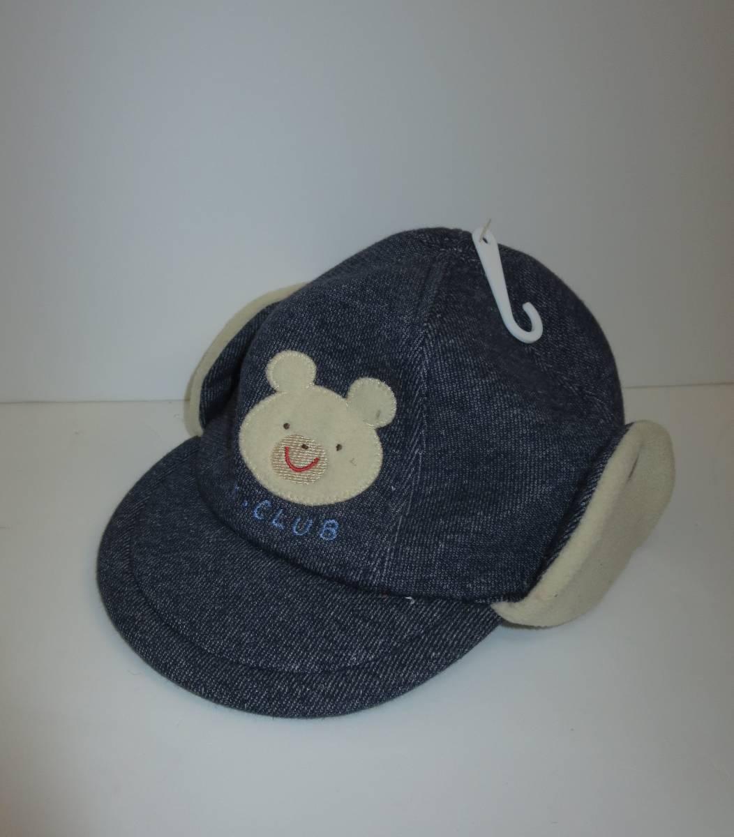 タグ付き未使用品★ベビー【46㎝】キューピー日本製の耳当て付き帽子★