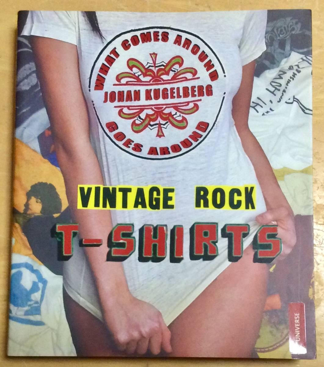 洋書 VINTAGE ROCK T-SHIRTS ヴィンテージ・ロック・T-シャツ 即決