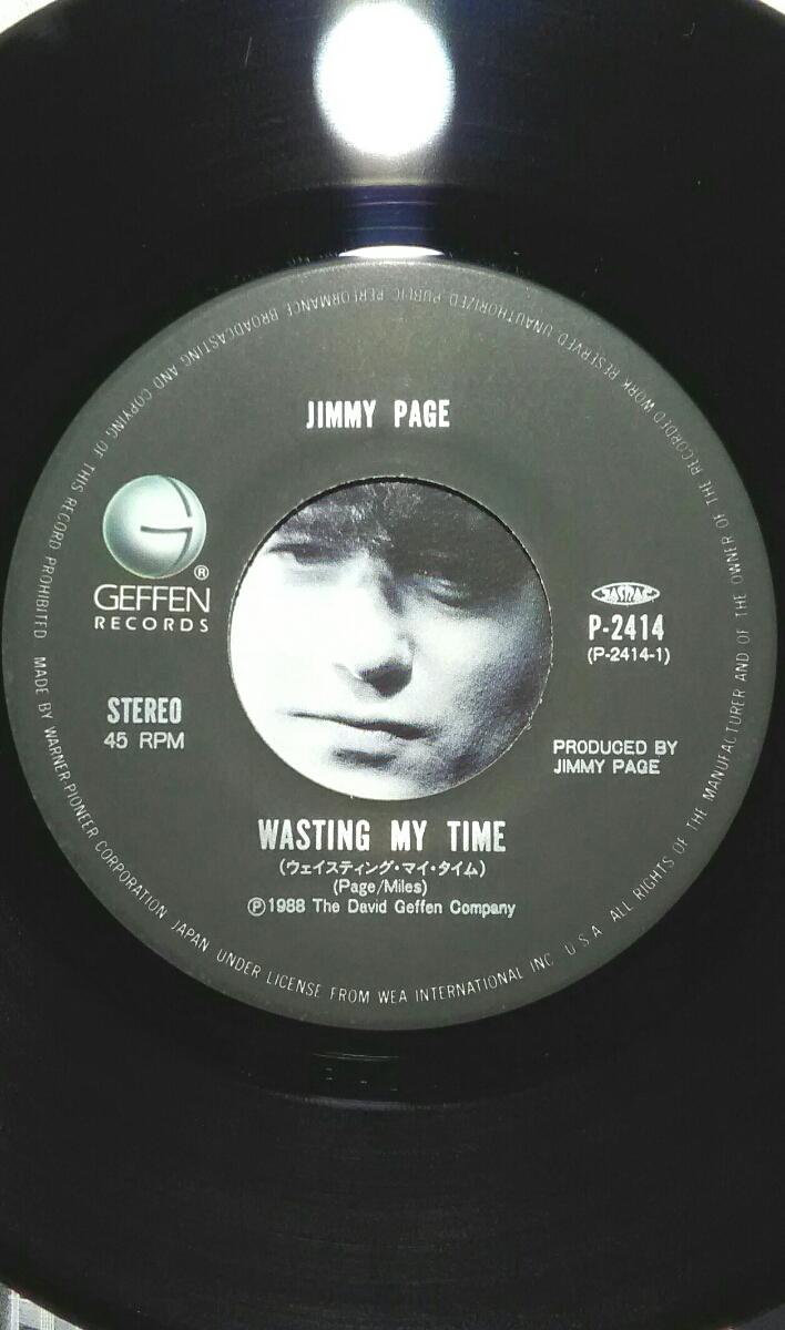 邦盤7' JIMMY PAGE / WASTING MY TIME / WRITES OF WINTER P-2414_画像3