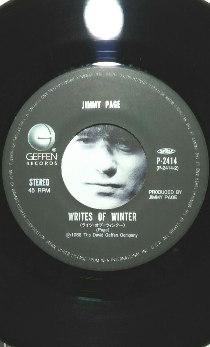 邦盤7' JIMMY PAGE / WASTING MY TIME / WRITES OF WINTER P-2414_画像4