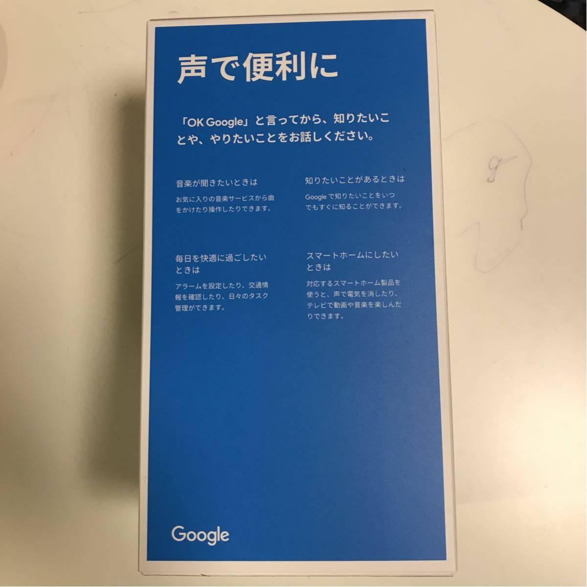 ☆新品未使用☆Google home グーグルホーム AIスピーカー_画像3