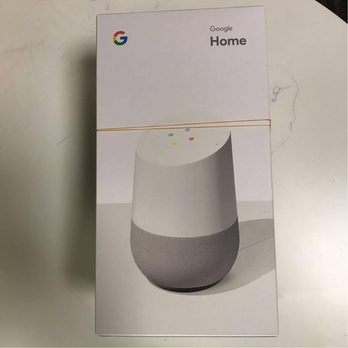 ☆新品未使用☆Google home グーグルホーム AIスピーカー