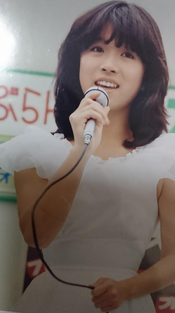 中森明菜さんの写真2
