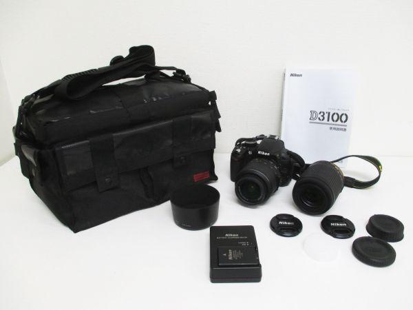 h032▼80▼NIKON ニコン D3100 カメラ/AF-S DX NIKKOR 18-55mm 1:3.5-5.6G/50-200mm 1:4-5.6G ED レンズ 他 セット