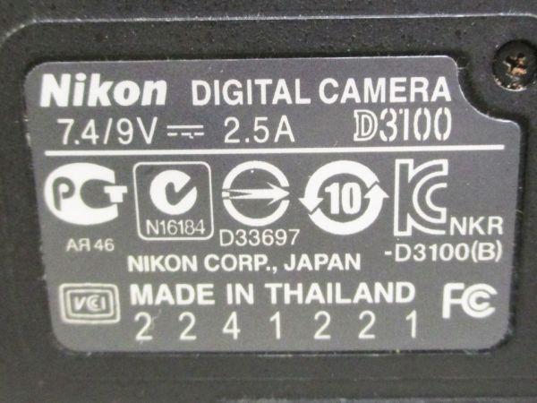 h032▼80▼NIKON ニコン D3100 カメラ/AF-S DX NIKKOR 18-55mm 1:3.5-5.6G/50-200mm 1:4-5.6G ED レンズ 他 セット_画像5
