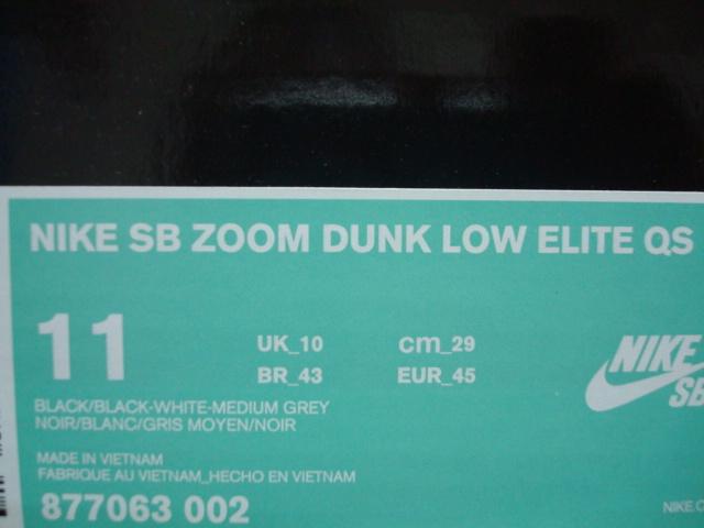 【新品未使用・国内黒タグ付】NIKE SB ZOOM DUNK LOW ELITE QS BE@RBRICK 29cm US11 ナイキ ダンク エリート メディコム ベアブリック_画像6