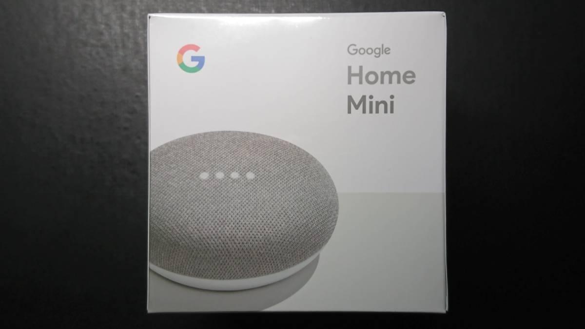 ☆新品未開封☆AIスピーカー Google Home Mini チョーク_画像1