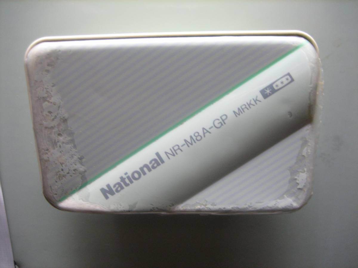 最近見かけない希少色!超希少☆ 松下電器産業 National ナショナル電気冷蔵庫 NR-M8A-GP ☆1988年1-6月製 29年使っても壊れない冷凍冷蔵庫!_冷凍室側の扉の取手表面の剥がれ