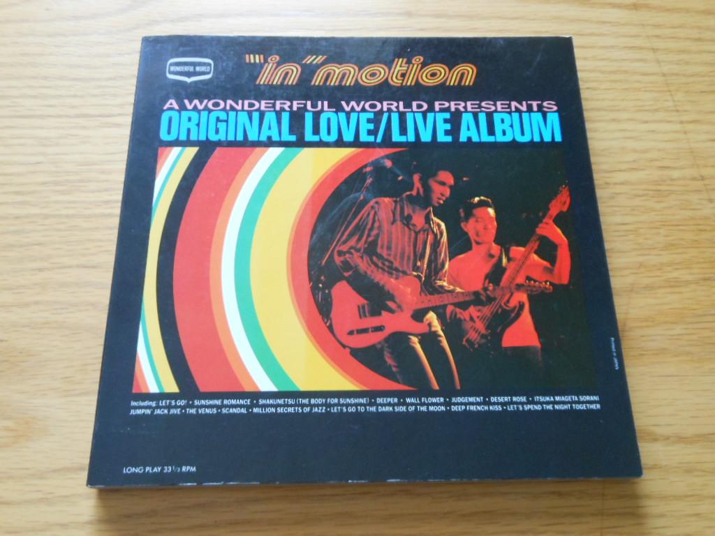 オリジナル・ラヴ「LIVE ALBUM」パンフレット冊子 Original Love【田島貴男】