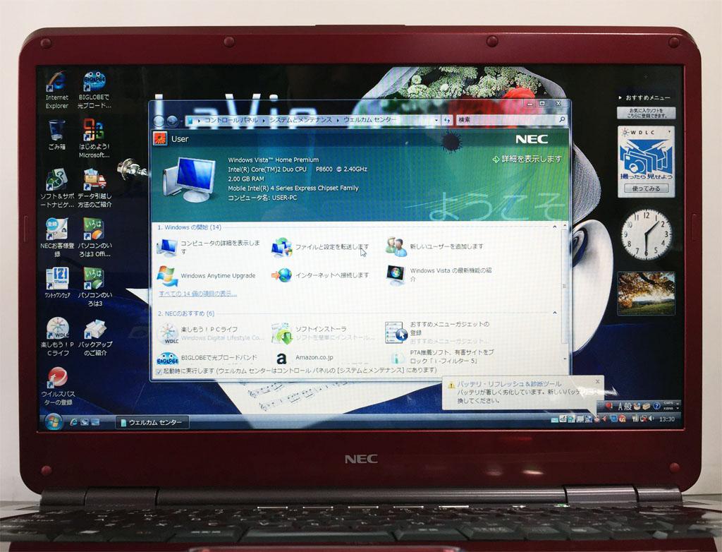 NEC PC-LL700TG6R ノートパソコン 16インチ Core2Duo メモリ2GB HDD 320GB ジャンク_画像4