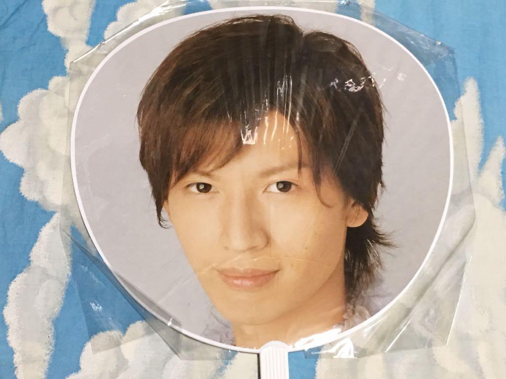 関ジャニ∞  ツアーグッズ  大倉忠義  うちわ 2005③