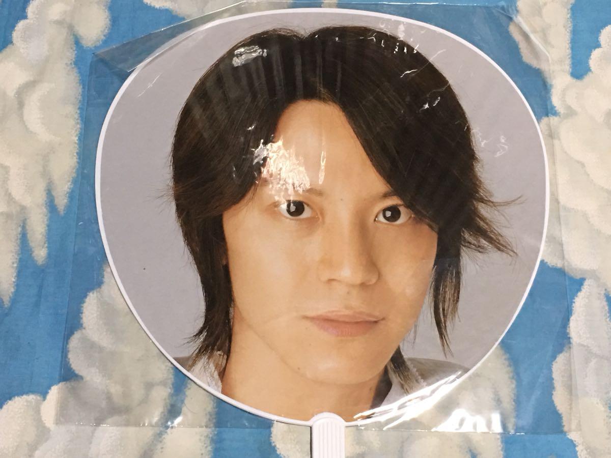 関ジャニ∞  ツアーグッズ  渋谷すばる  うちわ  2005②
