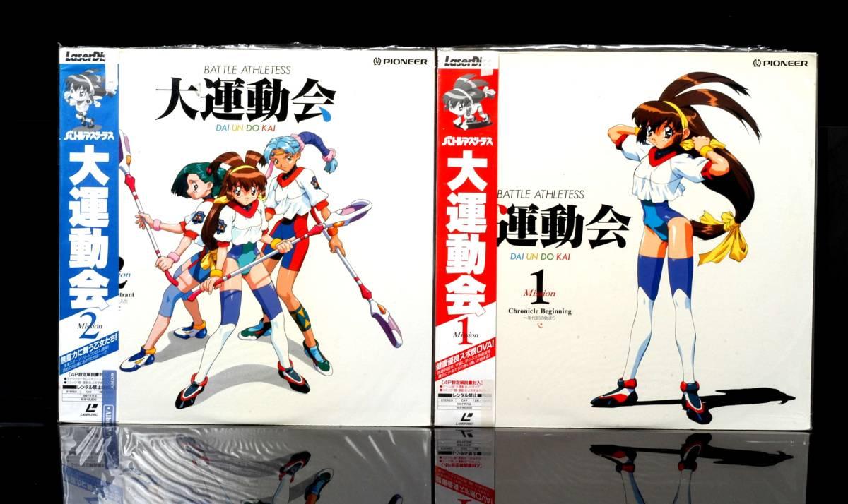 [Delivery Free]1997 LD BATTLE ATHLETESS DAIUNDOKAI 1-6 Whole volume set OVA 大運動会 1-6全巻セット 帯・印刷物あり [tag7777]_画像3