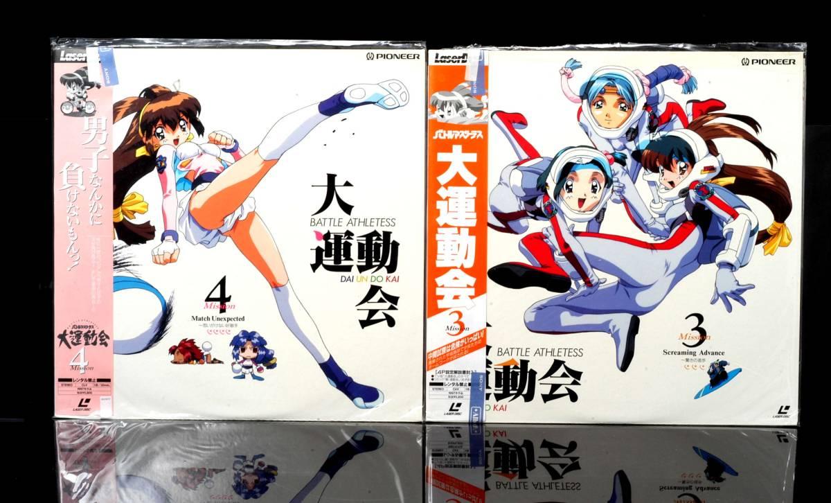 [Delivery Free]1997 LD BATTLE ATHLETESS DAIUNDOKAI 1-6 Whole volume set OVA 大運動会 1-6全巻セット 帯・印刷物あり [tag7777]_画像5