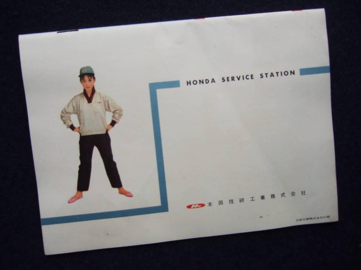 当時もの!★ホンダ スーパーカブのしおり c100 初期型 カタログ カブ /吊りカブ 1959年_画像6