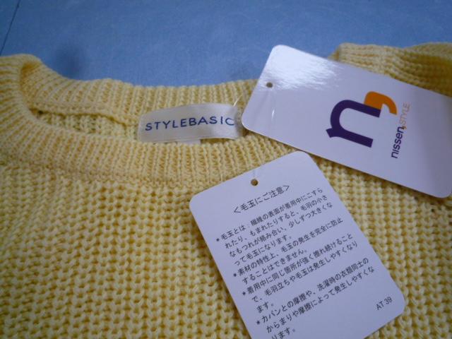 【未使用!】 ◆ スタイルベーシック / STYLE BASIC ◆ 長袖ニット 黄 ニッセン LL レディース_画像3