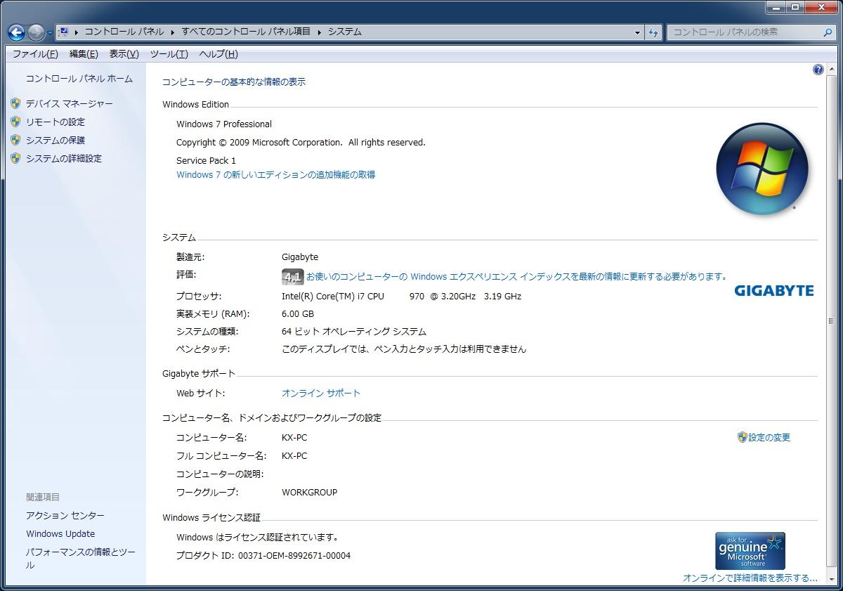 ★自作機 GA-X58A-UD7 Core i7 970/ 3.2GHz 6GB★_画像3